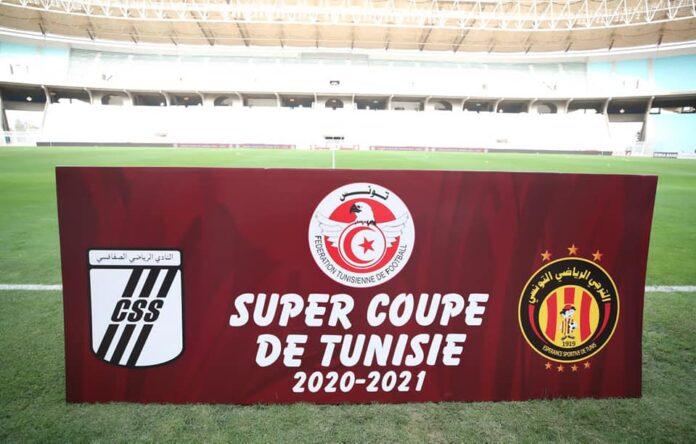 السوبر التونسي